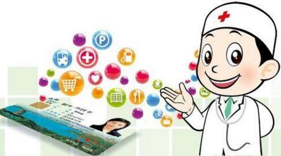 智慧医疗解决方案(共37套打包)