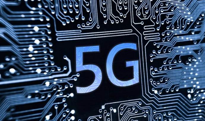 5G应用解决方案(共28套打包)