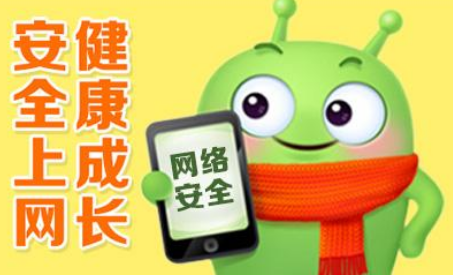 中国网络安全产业白皮书(2019年)|免费下载.docx