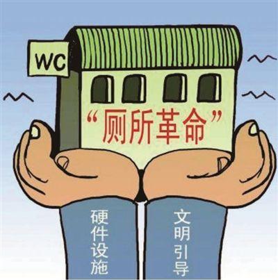 厕所革命厕所智慧排水系统除臭解决方案V1.0.docx