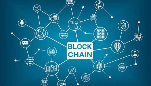 区块链技术架构安全要求标准|免费下载.pdf
