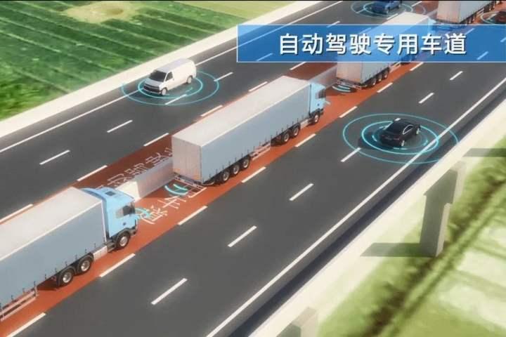 江苏省智慧高速公路建设技术指南|免费下载.pdf