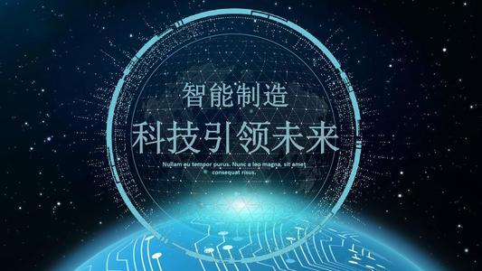 国家智能制造标准体系建设指南2015年版|免费下载.doc