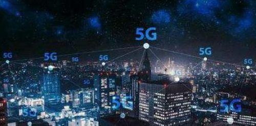 智慧机场5G融合专网部署方案.pdf