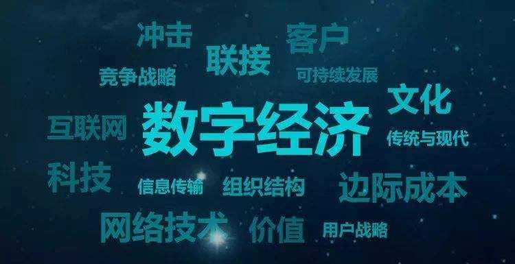 中国数字经济发展白皮书2020年|免费下载.pdf