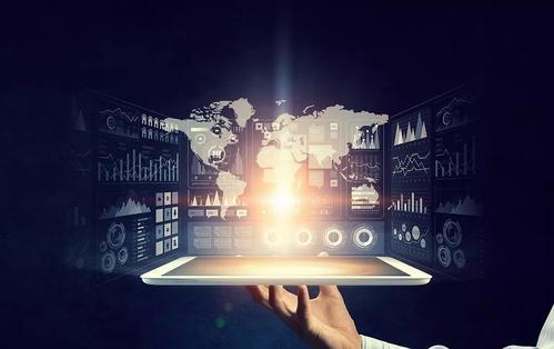 工业互联网创新发展行动计划(2021-2023).doc