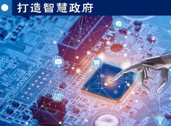 浙江省数字化改革总体方案|免费下载.pdf