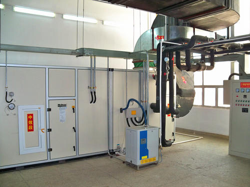 数据中心机房空调制冷系统规划设计方案.pptx