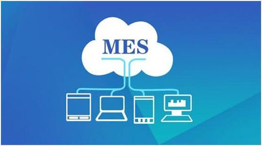 生产企业MES整体解决方案.doc