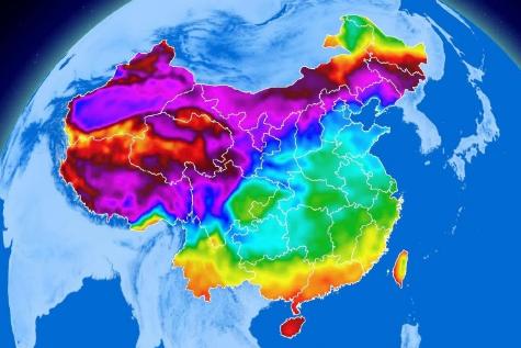 气象信息综合服务平台方案.docx