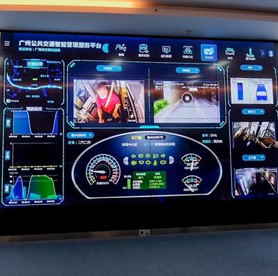 智能公交运营调度管理信息化建设方案.ppt