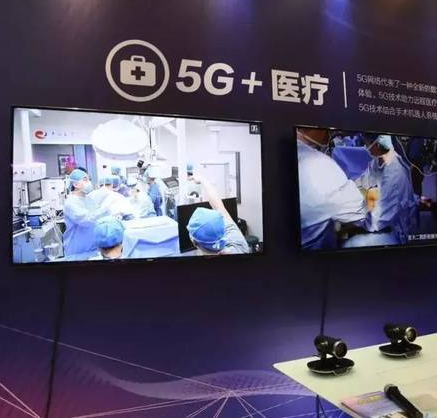 5G+智慧医疗技术方案.docx