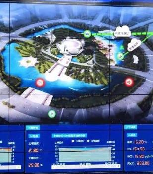 智慧园区5G覆盖基础设施建设方案.docx